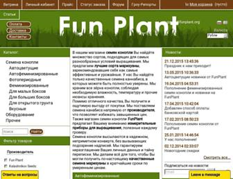 0e810ffbb39f7c5d48c3fd3632fa3d6eaefce0e5.jpg?uri=funplant