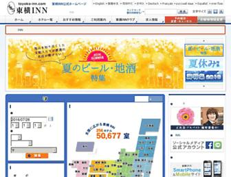 toyoko-inn.com screenshot