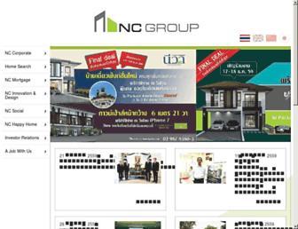 ncgroup.co.th screenshot