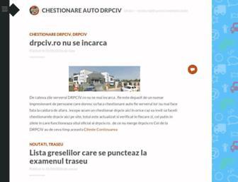urssur.com screenshot