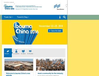 bauma-china.com screenshot