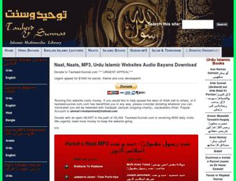 tauheed-sunnat.com screenshot