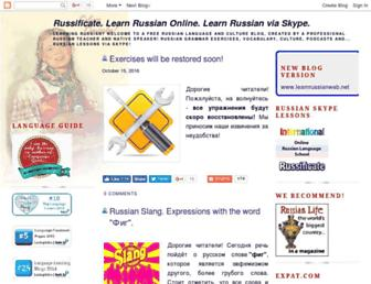 0eb4240976f1f602cca6add32cfb7af05420467a.jpg?uri=learnrussianweb