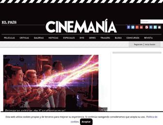 cinemania.es screenshot