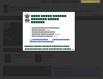 revenuedepartment.gujarat.gov.in screenshot