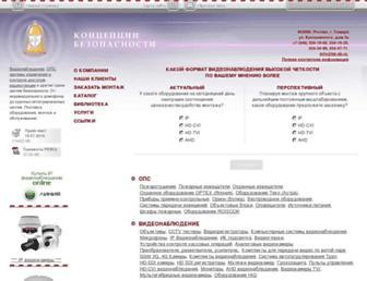 Thumbshot of Kb-sb.ru