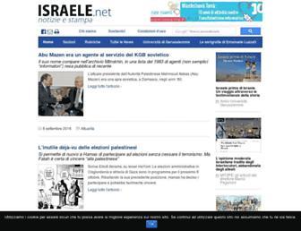 0ec29cf7494fd0b99390a320a96e8c37a1505f58.jpg?uri=israele