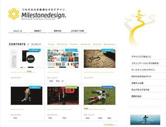 Thumbshot of Milestonedesign.jp