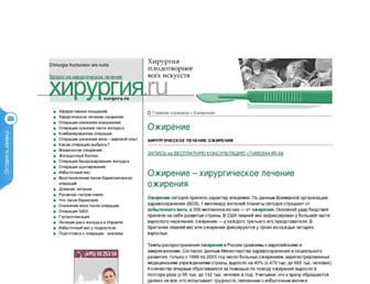 0ec630c7b57dbe91a4d215b225e43a94f772e95d.jpg?uri=obesity.surgery