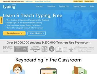 typing.com screenshot