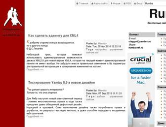 0ede562099aeee9d4d4777c6578e33d9fdece559.jpg?uri=rumba.net
