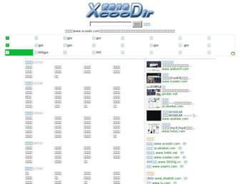 xcoodir.com screenshot