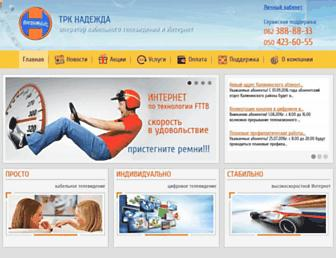 Thumbshot of Netlux.org