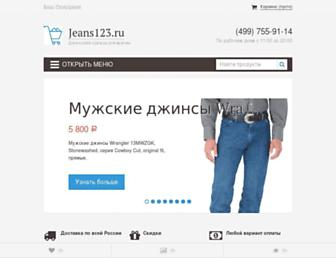 0f4ebf6329ed9f72e917e538b4bf5cddeaa4aabd.jpg?uri=jeans123