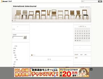 0f59add766d7f4564c3b5e9831988987517a78dd.jpg?uri=jokernews.blog.so-net.ne