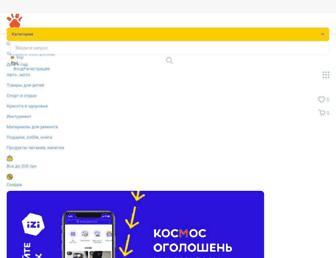 bigl.ua screenshot