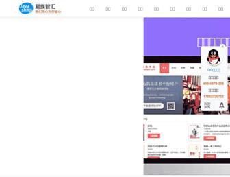 Thumbshot of Javamall.com.cn