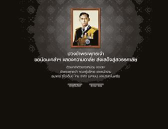 cimbthai.com screenshot