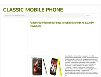 classicmobilephone8.blogspot.com screenshot