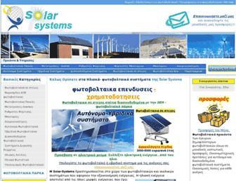 0f8a53ee1795c919458fd1b46586b43377544dd9.jpg?uri=solar-systems
