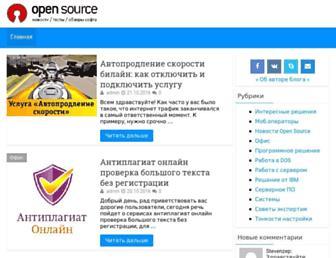 0fa8f5c0695ecd849e2d7e4bc47b7d64404d17d8.jpg?uri=opensource-forum