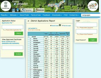 edistrict.assam.gov.in screenshot