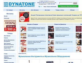 0ff65ff3809231662aa72cadc9082a21a767d516.jpg?uri=dynatone