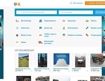 1004ec8e5db20c45235ed9e5298cc12d4fef2ff3.jpg?uri=vinnica.slando.com