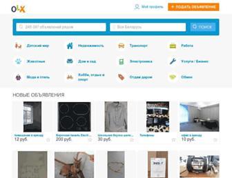 Main page screenshot of akinita.slando.gr