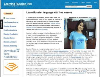 102926886d2ef19a3868b0e56d16ede46c41e5f5.jpg?uri=learningrussian