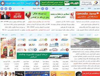 Main page screenshot of ulinix.cn