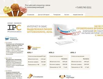 104e809942678fb8d7bb06dd6cdef132aba451e3.jpg?uri=ipc