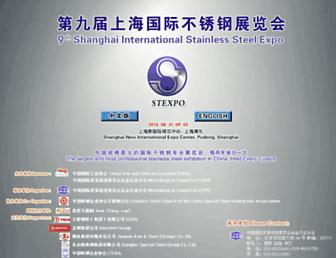 104f6e0b769cdc2942ba5000d56fc34214eb3e32.jpg?uri=stexpo.com