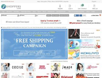 jshoppers.com screenshot