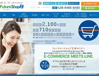 105cf44a778466ff962f3bac0e4fe47e1ecbda52.jpg?uri=future-shop
