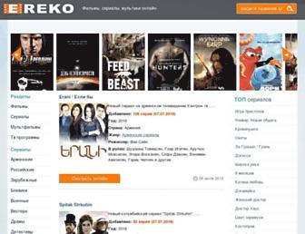 ereko.ru screenshot