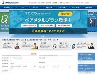 Thumbshot of Jpn.org