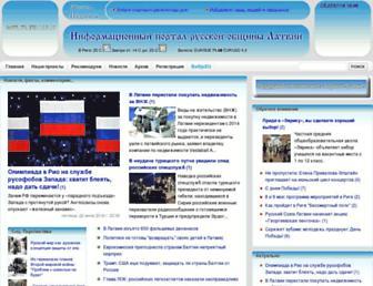 Main page screenshot of baltijalv.lv