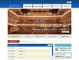 Main page screenshot of actcity.jp