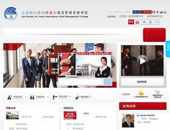 lrjj.cn screenshot
