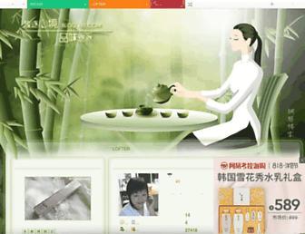 10e51bd8dc201e6cac3a69347563e6dbc73bb26f.jpg?uri=yanzishishan.blog.163