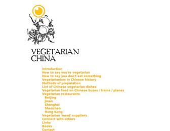 10e924b25a5b9d3f17679f57d2a75a0eff908775.jpg?uri=vegetarian-china