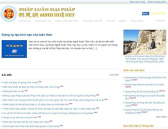 vn.minghui.org screenshot