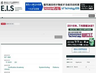 1112b9bc818d0d801c2bbc50cbe539dedb379a37.jpg?uri=eis-japan