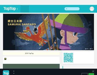 taptap.com screenshot