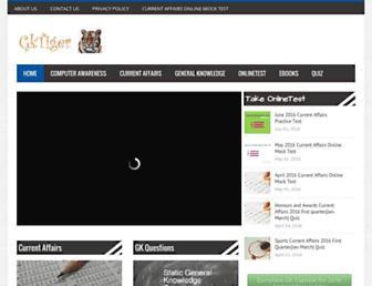 gktiger.com screenshot