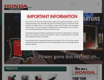 hondasielpower.com screenshot