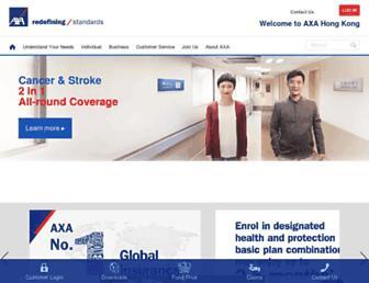 axa.com.hk screenshot