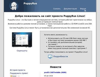 1150c5a71828ae28ad7a2710ede02524790c6051.jpg?uri=puppyrus