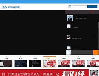 Thumbshot of Cjzg.cn